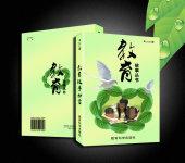 ... 作业_图片编号_小学生作业封面设计,作业封面设计
