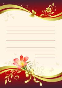 漂亮/漂亮的信纸2