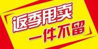 ppt 江南水乡/超市堆头围挡