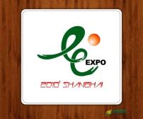 上海 世博会/上海世博会志愿者标志设计