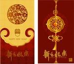 【2009新年素材】元旦春节新年贺卡,背景(转) - baby_1988 - 天空下的草原