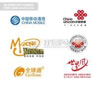素材 下载/中国移动 中国联通 矢量logo图下载