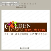 logo 太阳城/房地产矢量LOGO 金地太阳城